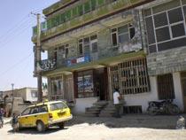 Die Werkstatt in Kabul